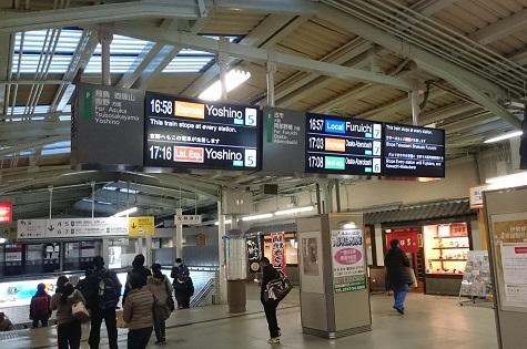 LCD行先表示器 橿原神宮前駅
