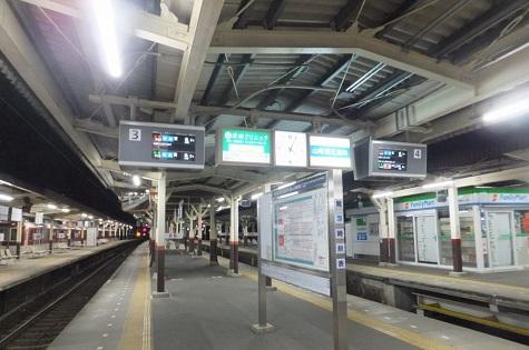 近鉄 伊勢中川駅 LCD行先表示器