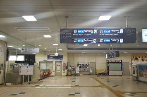 近鉄 津駅 LCD行先表示器