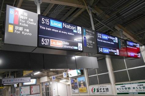 近鉄 松阪駅 LCD行先表示器
