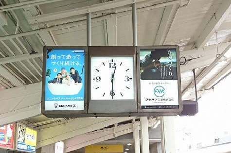 近畿大学生にむけた企業PR広告