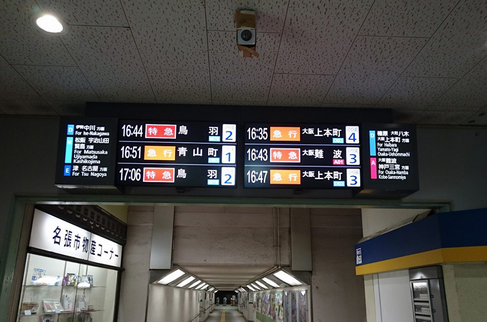 近鉄 名張駅 LCD行先表示器