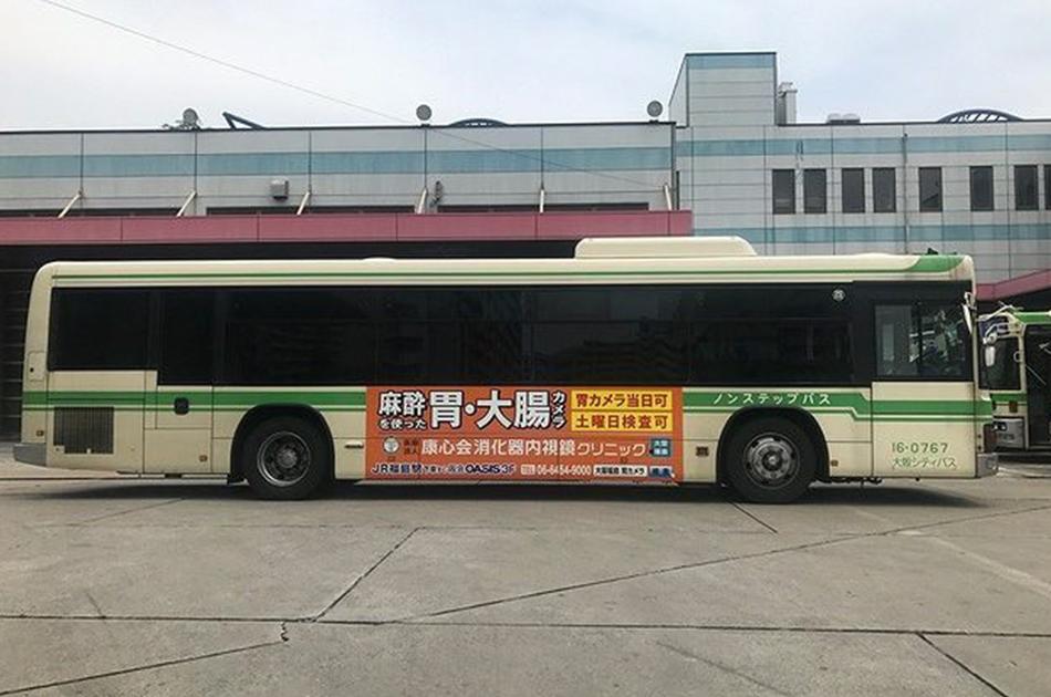 大阪シティバス広告_ラッピング