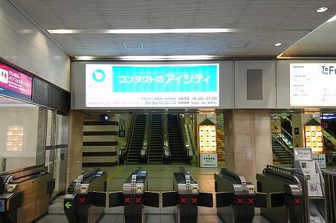 京阪 京橋駅 改札上電照広告