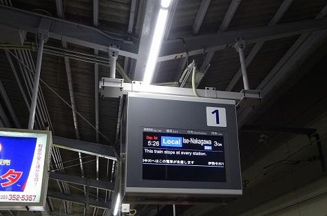 近鉄 近鉄四日市駅 LCD行先表示器