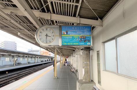 阪急 上新庄駅 時計広告 額面広告