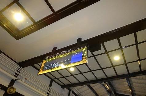 南海 極楽橋駅 LCD行先表示器