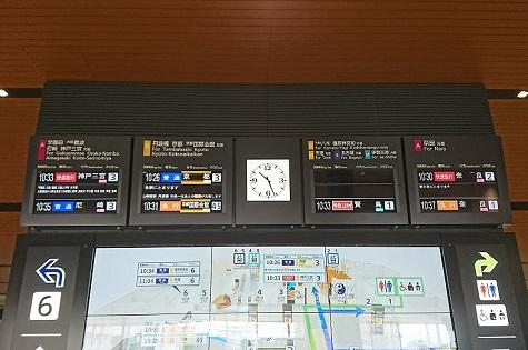近鉄 大和西大寺駅 LCD行先表示器