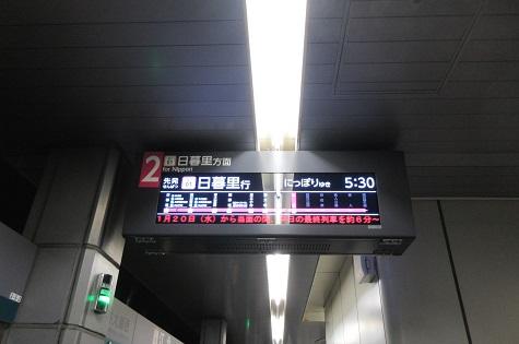 日暮里・舎人ライナー 江北駅 LCD行先表示器